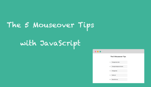 The 5 Mouseover Tips with JavaScript