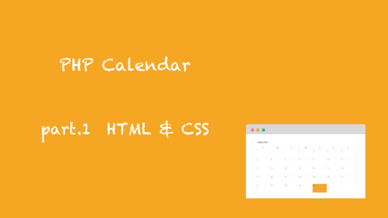 How to code calendar in PHP | Coding with Sara