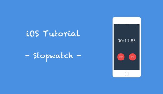 [ iOS ]  How to create a Stopwatch