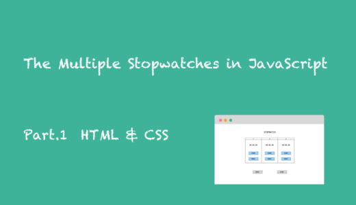 The Multiple Stopwatches on One Page in Javascript (for Beginners)