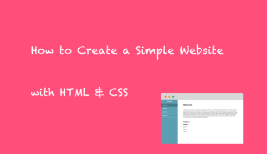 How to Create a Simple Website with HTML & CSS (TypeA : Sidebar Menu)