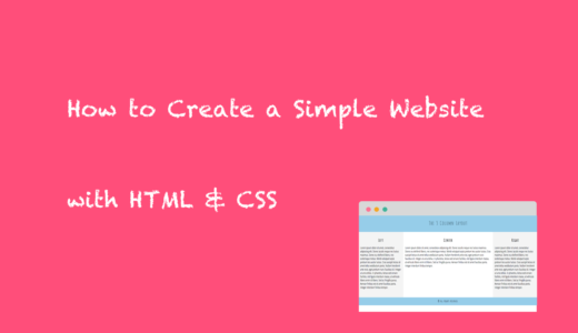 How to Create a Simple Website with HTML and CSS (TypeC: 3 Column Layout)