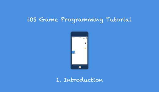 Catch the Ball - iOS Game Programming Tutorial -