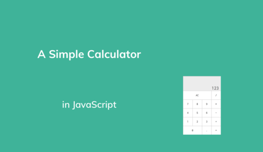 How to Create A Simple Calculator in JavaScript