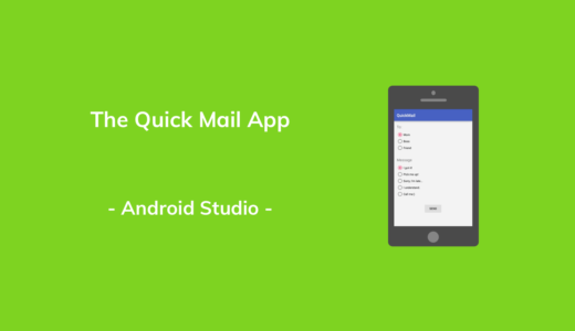 Java (Android Studio) Tutorial – QuickMail –