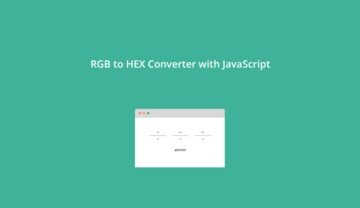 How to Create RGB to HEX Converter with JavaScript