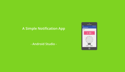 Java (Android Studio) Tutorial - Notification App -