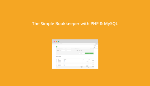 The Simple Bookkeeper with PHP & MySQL