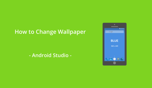 How to Change Wallpaper in Android Studio