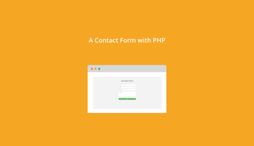 A Contact Form with PHP
